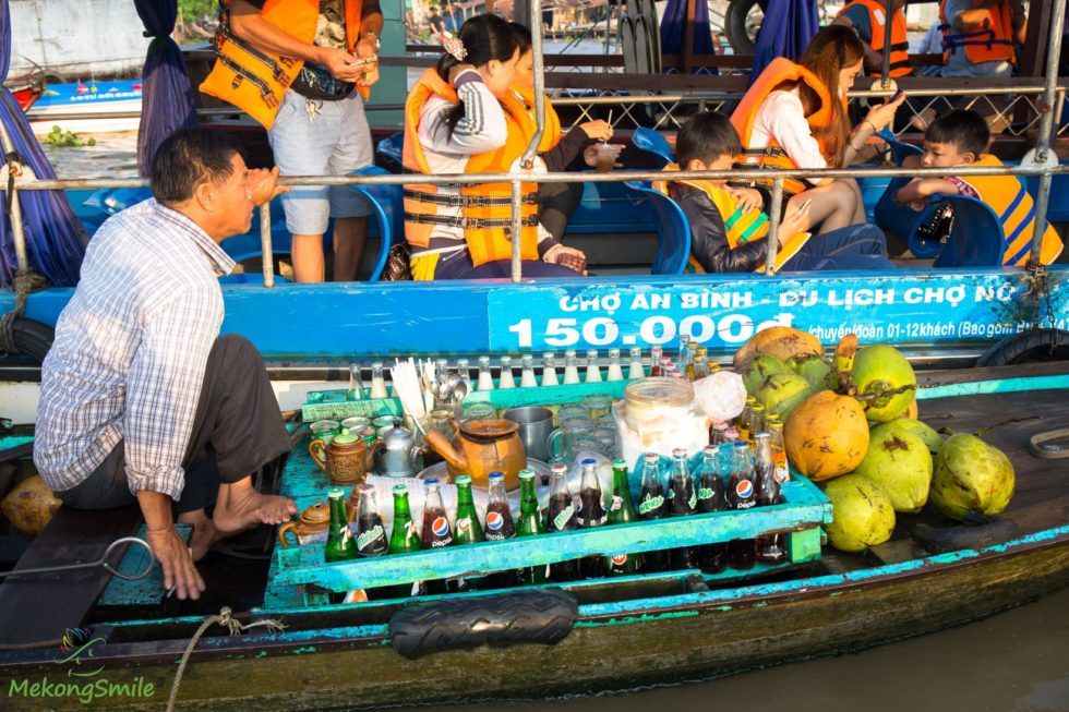 Coffee boat on the floating market