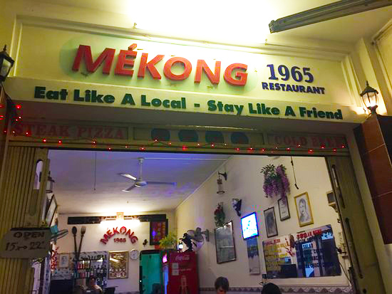 Mekong 1965 restaurant