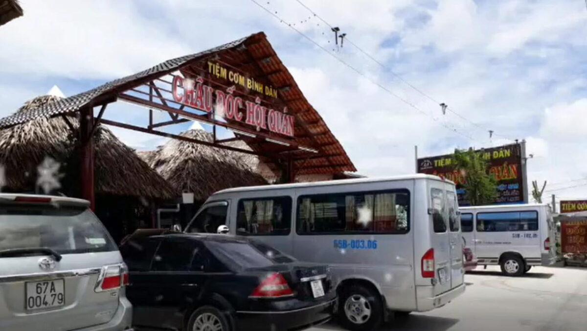 Chau Doc Hoi Quan restaurant